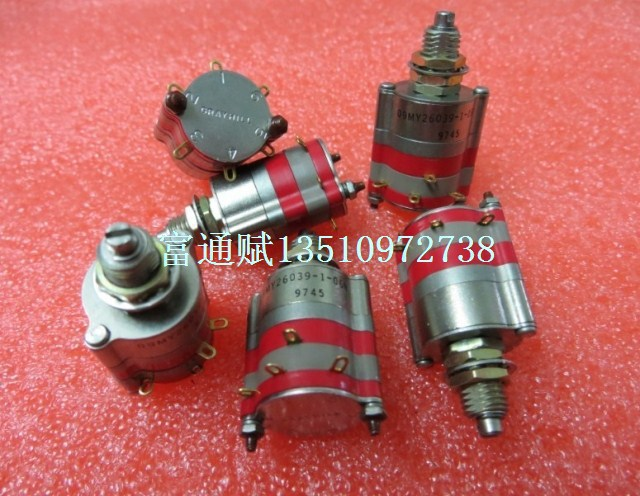 BELLA Imported genuine GRAYHILL band switch 09MY26039 1 06N 6 speed gear switch a font