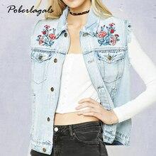 High Qualtiy Womens Denim Vests New 2017 Summer Autumn Female Sleeveless flower embroidery cowboy Fashion Jeans Vest Tops Women