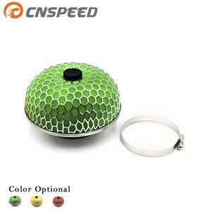 CNSPEED Universal Air Filter 1