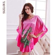 Top Sale New Women Nightgown Fashion Summer Women Sleepshirts Beautiful Nightdress Women Sleepwear Nightwear For Women Plus Size
