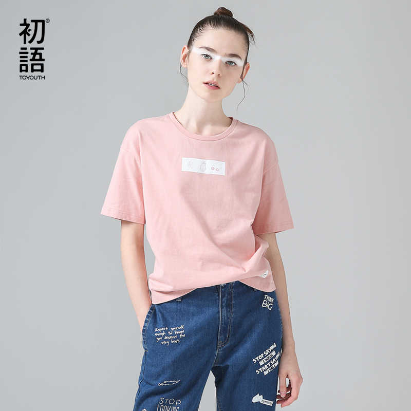 Toyouth Grappige Patroon Korte Mouw T-Shirts Vrouwen Casual Terug Letters Katoenen Zomer T-shirt All-Match Roze Wit Tee Shirt Doek