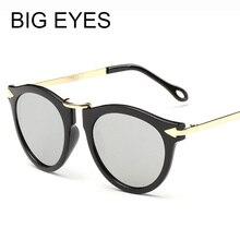 Ronda gafas de Sol de Recubrimiento Mujeres Hombres Diseñador de la Marca de La Vendimia Gafas de Sol Mujer gafas de Sol de Metal Flecha Gafas De Sol Gafas Feminino