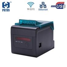 Impressora multifunktionellen WIFI & Ethernet thermodrucker 80mm qr code ticketdruck mit Alarm, lichter für küche HS-H81ULW