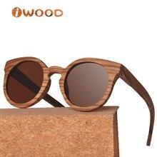 (WA45) 2017 New Fashion Style Zebra Wood Black Walnut Wood Sunglasses Women Sunglasses men sunglasses