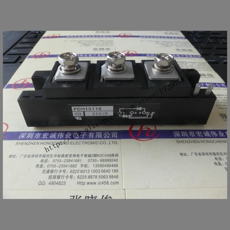 PDH15116  module special sales Welcome to order ! [west positive] power igbt module spot direct sales welcome to buy skm150gal12t4