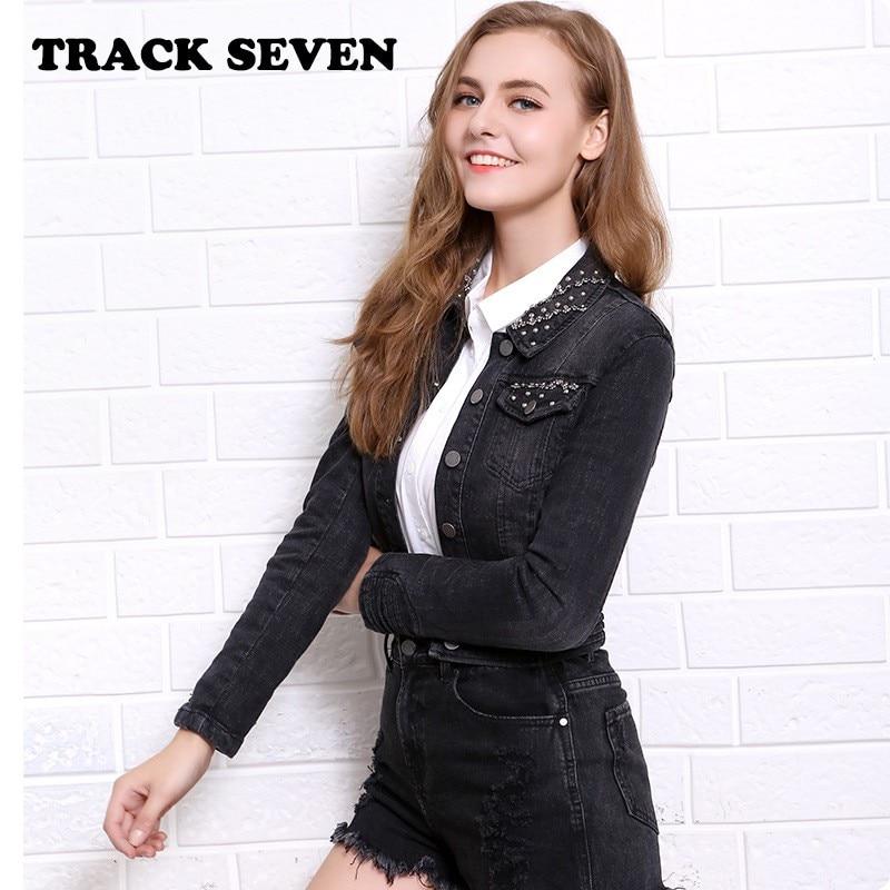 Disfruta Seven Envío Gratuito Jacket En Compra Del Jean Y wIYzqzRd 072c5e58f669
