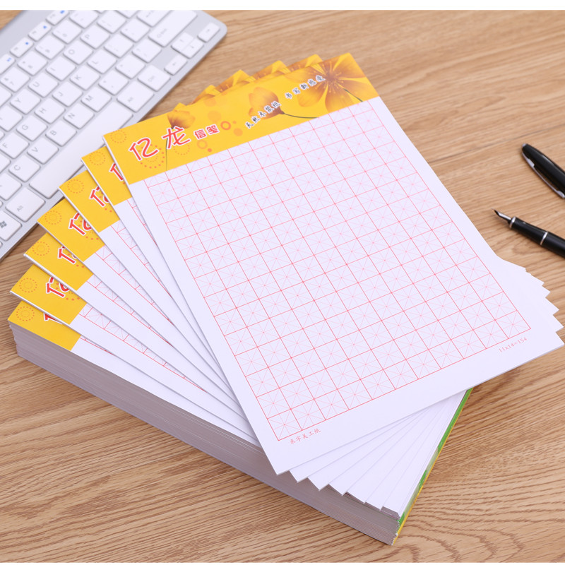 CChinese Character Exercise Book Grid Practice Blank Square Paper Chinese Exercise Workbook .size 6.9*9 Inch ,20 Books/set