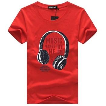 Τ-shirt casual με σχεδιο σε πολλα χρωματα.