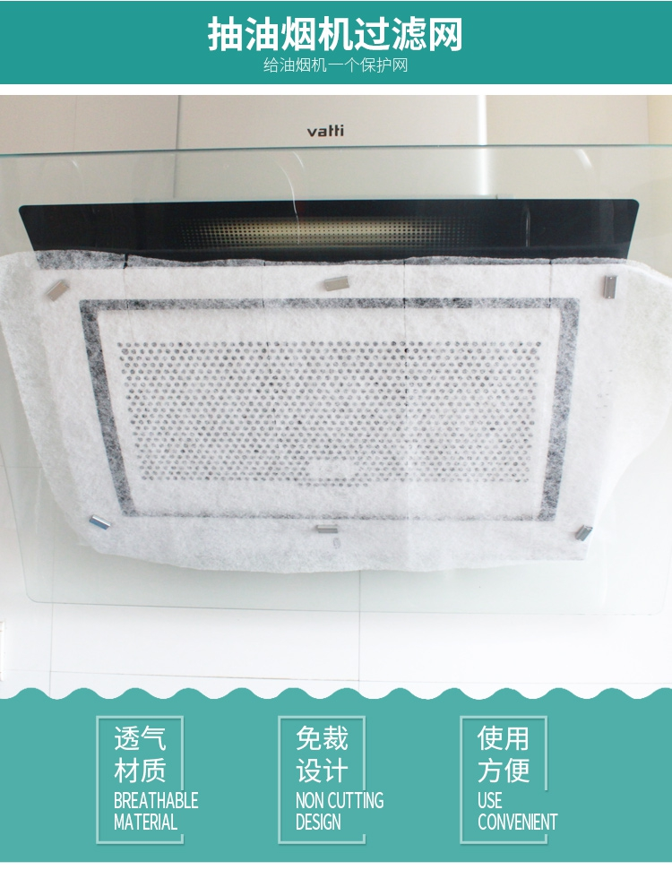 1 Pack Japan Imported Kitchen Anti-fog Stickers Suction Hood Filter Oil-absorbing Paper Range Hood Companion Filter Membrane