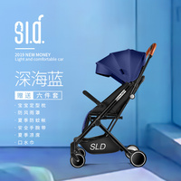 Sally umbrella car baby stroller in the winter and summer of hand can sit and lie folding stroller
