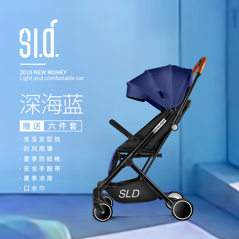 Sally umbrella car baby stroller in the winter and summer of hand can sit and lie folding strollerSally umbrella car baby stroller in the winter and summer of hand can sit and lie folding stroller