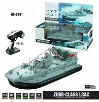 Professional Brushless Warship RC Model 2.4G 1:110 Ship Model HG C201 Landing and water Remote Control Air Cushion Landing Craft