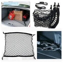 Nowy ho bagażnik samochodowy siatka ładunkowa siatka na bagaż dla peugeot 508 bmw x3 f25 suzuki passat b7 bmw x3 e83 dacia bmw f20 akcesoria