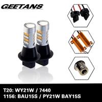 GEETANS 2pcs Lot T20 7440 S25 1156 42 Led Light Daytime Running Light Turn Signal Dual