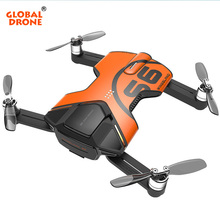 Global Drone Foldable Drone Dual GPS RC Quadcopter Brushless Motor Drone Wifi Phone Control RC Helicopter with 4K HD Camera