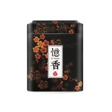 Ретро китайский чайный контейнер железная жестяная коробка для конфет шоколадное Бисквитное печенье коробка для хранения кофе может винтажный органайзер для хранения