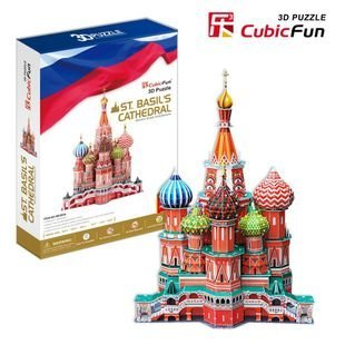 Authentic joy Cubicfun 3D puzzle paper model stereo MC093h Moscow Saint Basil's Cathedral hardcover edition