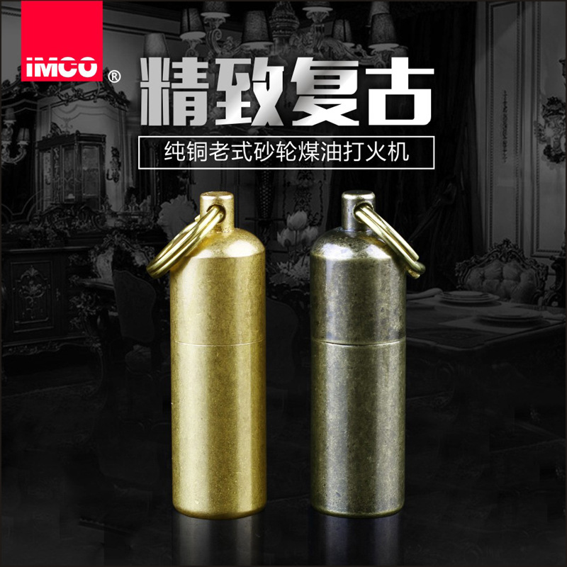 Image 4 - Original IMCO Lighter Vintage Gasoline Kerosene Lighter Genuine Brass Cigarette Lighter Cigar Fire Briquet Petrol Lighters-in Cigarette Accessories from Home & Garden