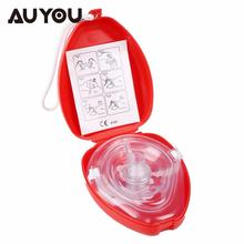 AUYOU CPR Resuscitator Mask CPR Resuscitator Rescue Camping First Aid Masks Mouth Breath One-way Valve Health Tools
