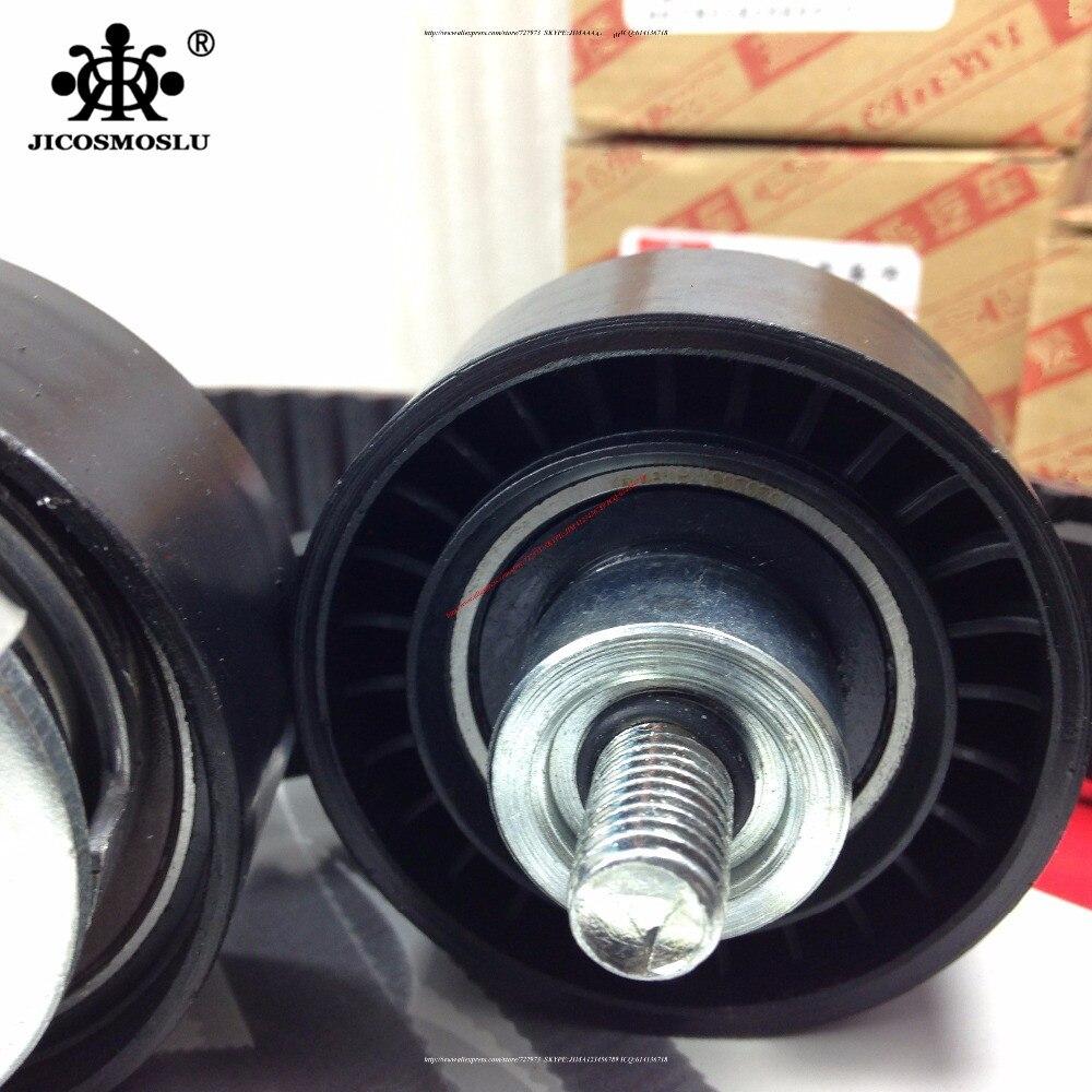 TIMING KIT CHERY EASTAR,VORTEX ESTINA,ORINOCO,CEILO CHANCE NICHE,DR5,ELARA,FORA,MVM530,GRAND VORTEX TIGGO FL,BEFORE 2010 YEARS 4pcs auto accessories for chery tiggo a3 eastar fora a1 kimo riich with 481 484 engine timing idler pulley tensioner belt wheel