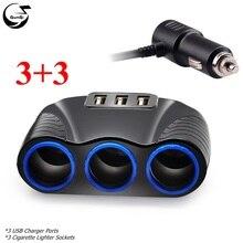 Автомобильное зарядное устройство 3 в 1 Прикуривателя Адаптер Питания Splitter Гнезда 3.1A 12 В USB Автомобильное Зарядное Устройство для iPhone iPad Телефон GPS DVR Комплекты