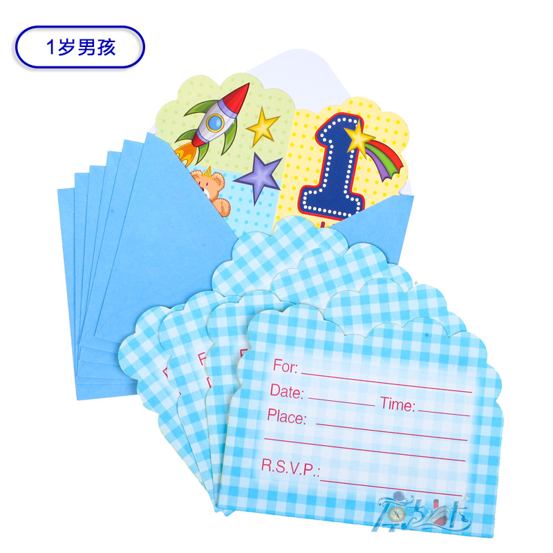 Boy baby kids happy 1st FIRST BIRTHDAY PARTY decoration blue invites ...