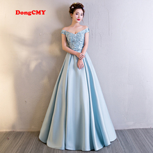 DongCMY CX8065 New Arrival fashion Formal Zipper style long Light blue color Evening dress