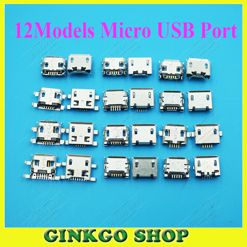 100pcs Micro USB Buchse 5 Pin 5P Ladebuchse Lade Connector Tablet Handy