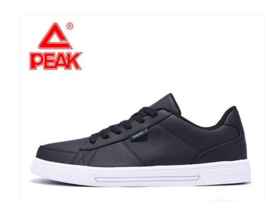 shoes mens shoes low-side sneakers light skate shoes Korean version of small white shoes menshoes mens shoes low-side sneakers light skate shoes Korean version of small white shoes men