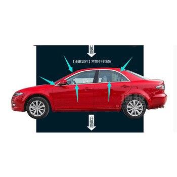 Tiras de acero inoxidable de alta calidad accesorios de decoración para ventana de coche 10 piezas para 2006-2014 Mazda 6