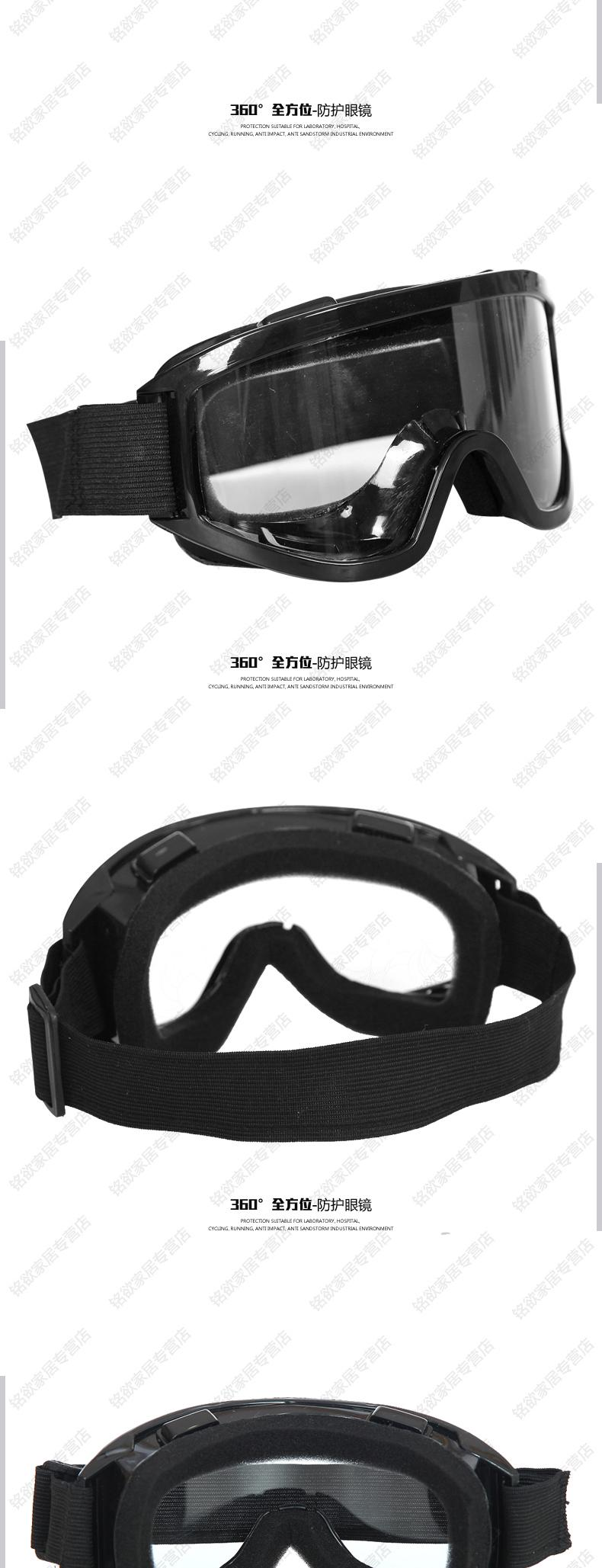 Hot Workplace Safety Supplies Eyes Protection Clear Protective Glasses Wind and Dust Anti-fog Lab Medical Use Safety Goggles 8