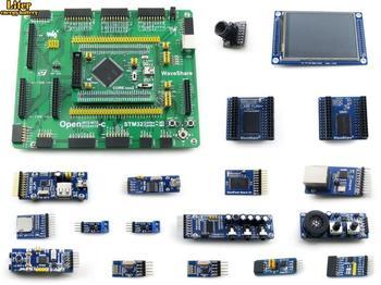 Open407Z-C Package B=STM32 Board STM32F407ZxT6 ARM Cortex-M4 STM32 Development Board+3.2' TFT 320x240 Touch LCD+16 Modules Kit