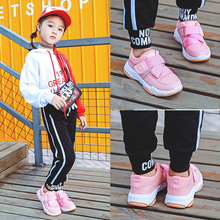 New Sport Children Shoes Kids Boys Sneakers Spring Autumn Net Mesh Breathable Casual Girls Shoes Running Shoe For Kids kids sneakers girl baby boys 2019 spring autumn pink sport shoes toddler girl cute air mesh children running shoe for boys kids
