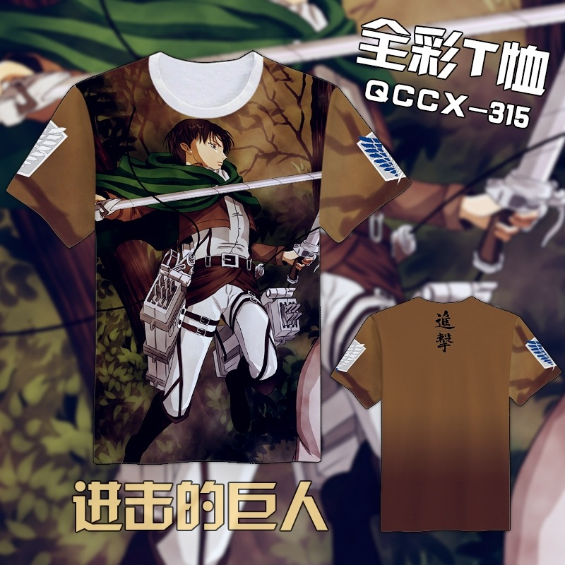 Επίθεση στη μόδα Titan Ιαπωνικά Anime - Καρναβάλι κοστούμια - Φωτογραφία 2