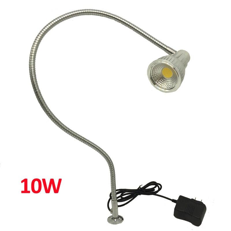10W 110V/220V/12V/24V LED INDUSTRIAL LIGHT FLEXIBLE PIPE