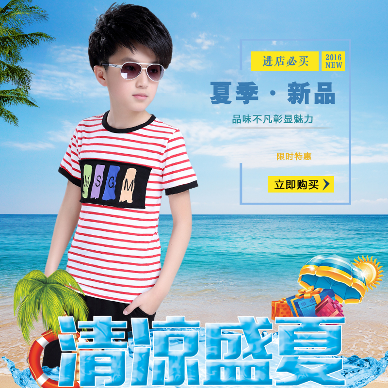 Children's clothing child summer male set child 2016 6 twinset 7 summer 100% 8 short-sleeve cotton t-shirt 9
