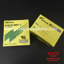 20 pcs 973ul-s Nitto Denko Nitoflon Tape for Bag Making Machine  NITOFLON Tape( T0.13mm*W50mm*L10m )
