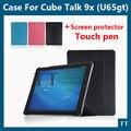 Высокое качество чехол для Cube Talk 9x PU Кожаный Чехол Защитная Крышка для Cube U65GT планшетных пк с wake сна + 2 бесплатных подарков