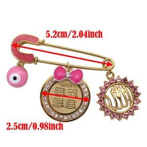 Image 2 - Koran four Qul suras Allah Stainless steel brooch islam muslim pink turkish evil eye baby pin