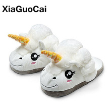 XiaGuoCai New Arrival Unicorn Slippers Winter Warm Plush Shoes Indoor Home Slippers For Unisex Eenhoorn Pantoffels Wholesale