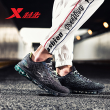 881119119286 Air MEGA Xtep Air men running shoes autumn and winter air cushion shock absorption Sports running sneaker shoes men xtep women s luminous light running shoes damping anti slip athletic sneaker air outdoor sports shoes free shipping 984318116160