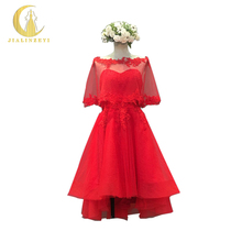 JIALINZEYI Sexy Fashion Two Piece Red Lace Lace up Party Dresses Formal Dresses Bridesmaid Dress Prom Dresses