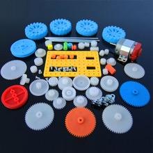 Пластиковый мотор-редуктор коробка передач робот корабль автомобиль самолет RC самолет DIY Модель Ремесло эксперимент для ремонта игрушек набор инструментов мотор-редуктор