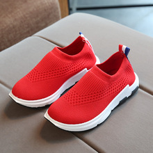 Kids Sneakers Running Children Shoes Boys Sport Shoes Girls Breathable Knit Socks Sneakers Outdoors Soft Casual Shoe 2018