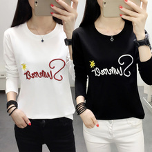 YUANYU Spring Autumn Women T Shirt Letter Embroidery  Casual Loose Long Sleeve Tee Top Plus Size 5XL
