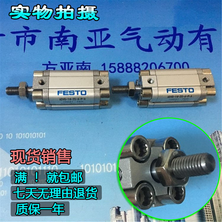 ADVU-16-5-A-P-A ADVU-16-10-A-P-A ADVU-16-15-A-P-A ADVU-16-20-A-P-A ADVU-16-25-A-P-A   FESTO Compact cylinders a 784860