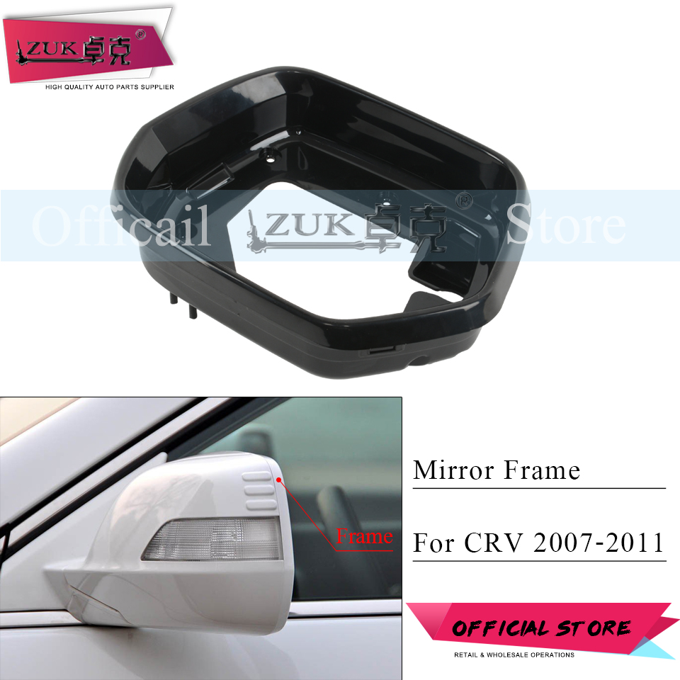 ZUK Outer Rearview Mirror Frame Rear View Wing Mirror Cover Bezel Panel For HONDA For CRV