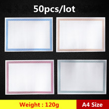 Buy Free shipping50pcs/lot 4 styles A4 certificate authorization 12K blank inner copy paper 120g thick paper pre-print lace pattern directly from merchant!