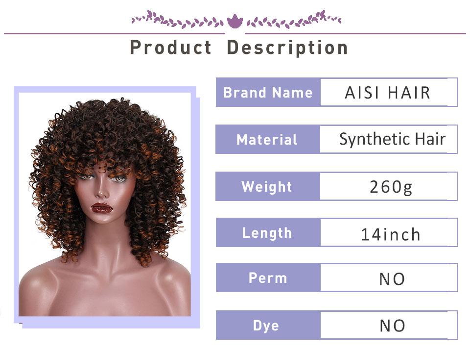 Aisi hair afro peruca encaracolada misturada, marrom