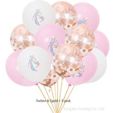 15pcs  horse baby Balloons birthday party decorations kids воздушные шары Wedding Decorations Kids globos